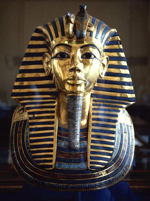 Masca funerara a lui Tutankamon